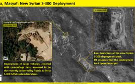 סוללות S300 בסוריה