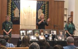 ציפי לבני בעצרת הזיכרון בירושלים