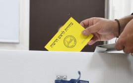 בחירות ברשויות המקומיות