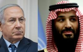 בנימין נתניהו, דונלד טראמפ ומוחמד בן סלמן