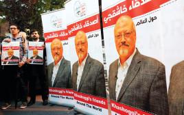 מפגינים עם תמונותיו של ג'מאל חשוקג'י
