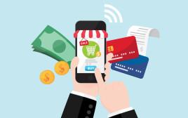 קניות ברשת, צילום אילוסטרציה