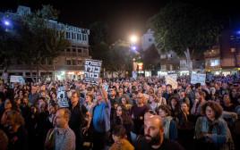 הפגנה נגד חוק נאמנות בתרבות