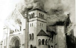 בית כנסת עולה בלהבות בפוגרום ליל הבדולח