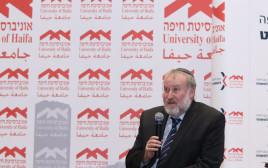 מנדלבליט בכנס באוניברסיטת חיפה