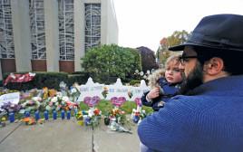 פינת זכרון לנרצחים בפיטסבורג