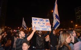 הפגנת תושבי עוטף עזה בתל אביב