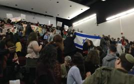 הפגנה נגד הרצאת הקונסול הכללי בניו יורק