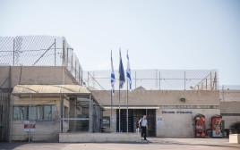 מתחם כלא השרון, בו נמצא בית מעצר הדרים