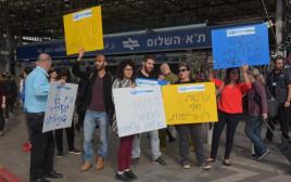 הפגנת עובדים סוציאליים בתל אביב