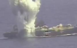 פיצוץ ספינה (אילוסטרציה)