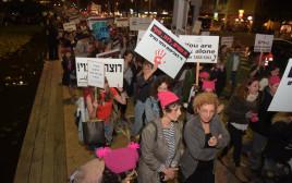 הפגנת נשים בכיכר רבין