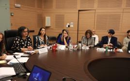 הוועדה לקידום מעמד האישה