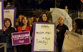 מחאת ארגון נעמת מול בית ראש הממשלה
