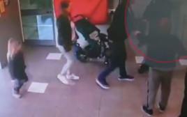 ריסוס גז הפלפל לעבר ילדים בחיפה