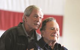 ג'ורג' בוש האב והבן