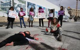 מיצג בנושא אלימות נגד נשים
