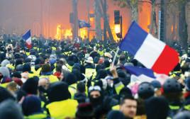 ההפגנות בפריז