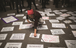 הפגנת נשים בירושלים