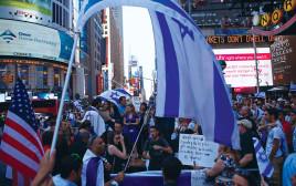 עצרת תמיכה של ארגונים יהודיים בישראל בניו יורק במהלך מבצע צוק איתן