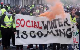 """מחאת """"האפודים הצהובים"""" בצרפת"""