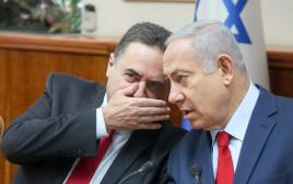 """בנימין נתניהו, ישראל כ""""ץ"""