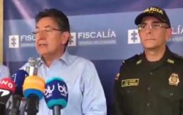 התובע הכללי בקולומביה מכריז על תפיסת הרשת הישראלית
