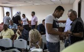 הרשת הישראלית בקולומביה