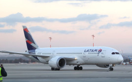 LATAM Airlines, חברת התעופה לאטאם