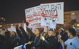 הפגנת ההורים השכולים בכיכר רבין