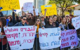 מחאת העובדים הסוציאליים