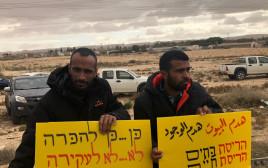 מחאת תושבי ביר הדאג'