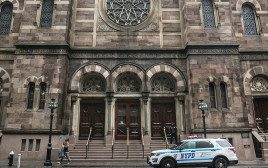 בית הכנסת המרכזי במנהטן