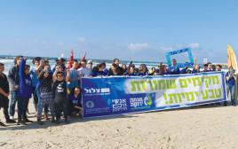מפגינים למען שמורות טבע ימיות