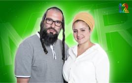 אסתר ויהונתן MKR