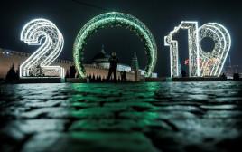 הכיכר האדומה במוסקבה מוכנה לקראת 2019