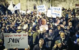הפגנת המתנחלים מול לשכת ראש הממשלה