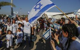 עולים חדשים מגיעים לישראל
