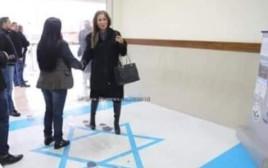 השרה הירדנית דורכת על דגל ישראל