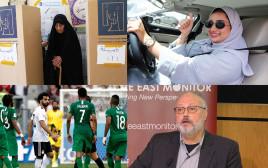 סיכום השנה בעולם הערבי