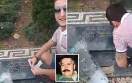 הסניף קוקאין על קברו של פבלו אסקובר