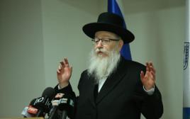יעקב ליצמן במסיבת העיתונאים