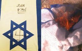 מתוך חקירת הטרור היהודי המתנהלת בשב״כ