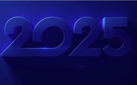 תכנית הריאליטי 2025