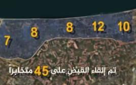 """מפת המעצרים של """"משתפי הפעולה עם ישראל"""" ברצועת עזה"""