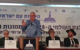 אורי אריאל בכנס העולמי לדיני ממונות ומשפט עברי בירושלים
