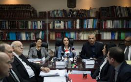 הוועדה לבחירת שופטים (ארכיון)