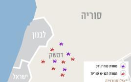 מפה התקיפה בסוריה