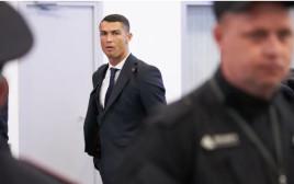 רונאלדו בבית המשפט