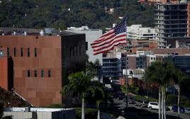 שגרירות ארצות הברית בוונצואלה
